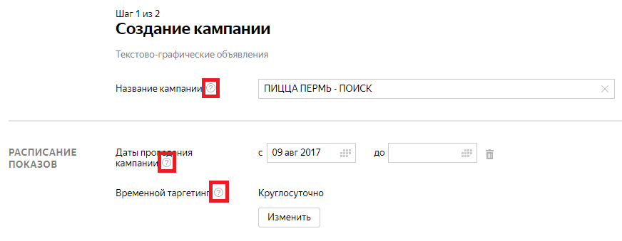 Яндекс - Вопрос