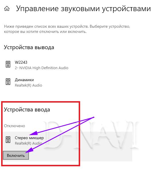 Перевод аудио и видео в текст без микрофона онлайн 4