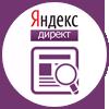 Яндекс Директ лого