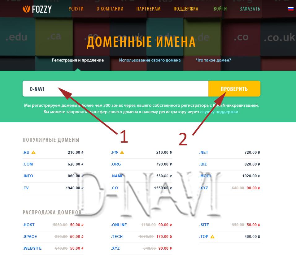 FOZZY-domen1