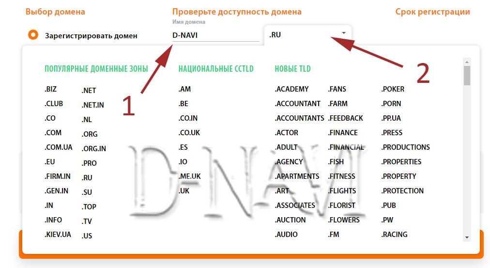 FOZZY-domen2