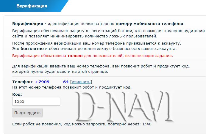 VKserfing-Регистрация.Обзор.Раскрутка ВК