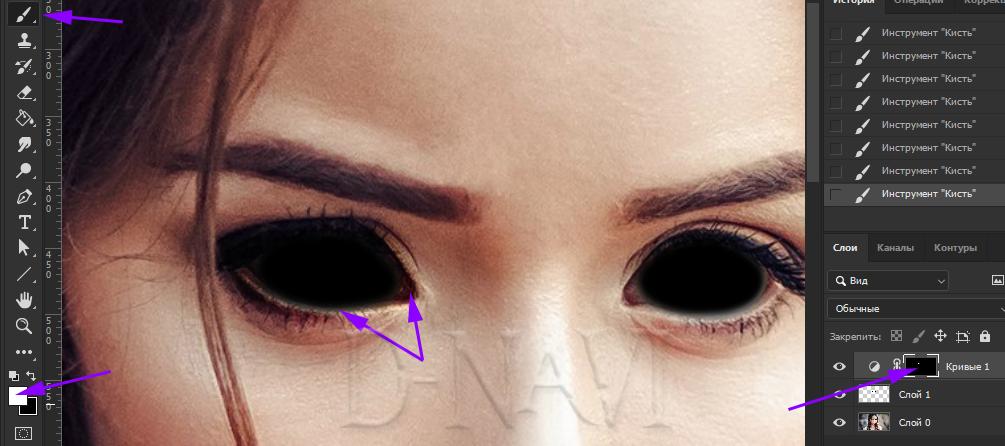 Черные глаза в Фотошопе 3