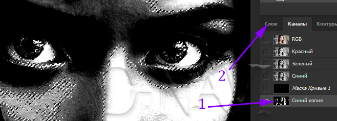 Черные глаза в Фотошопе 7