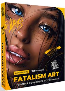FATALISM ART