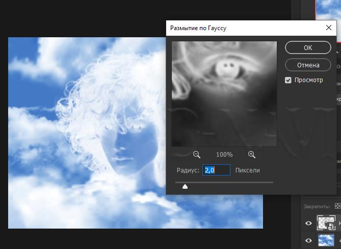 Лицо в облаках как сделать в фотошопе 11