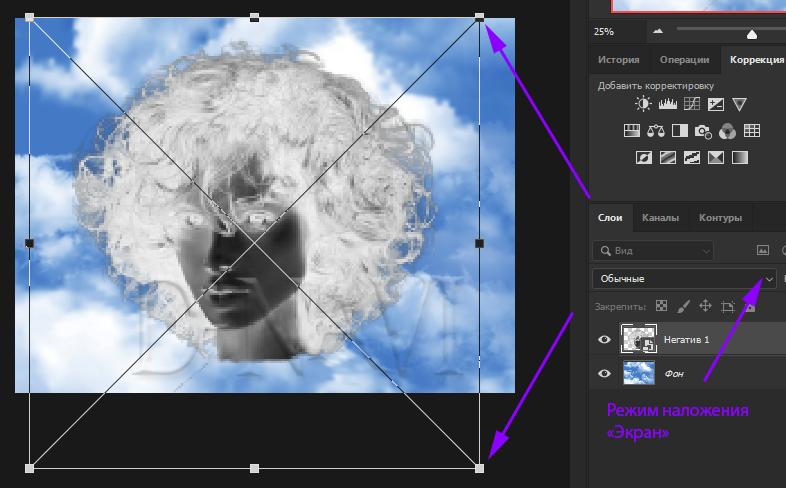 Лицо в облаках как сделать в фотошопе 8