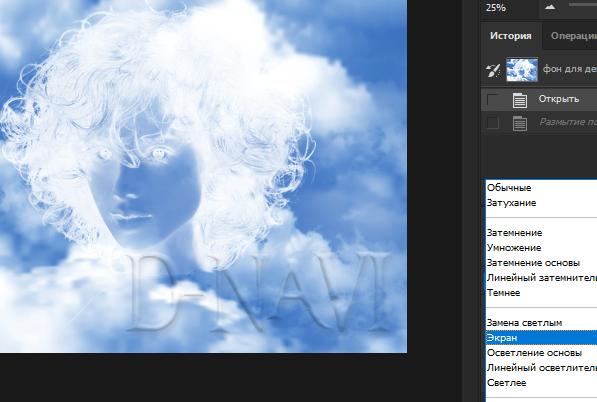 Лицо в облаках как сделать в фотошопе 9