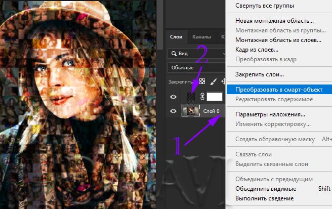 Мозаичный портрет в Фотошопе 13