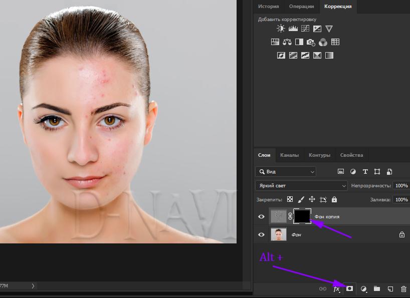 Быстрая ретушь кожи в фотошопе 8
