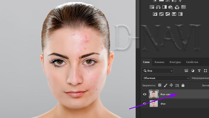 Быстрая ретушь кожи в фотошопе 1