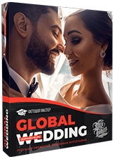 Global Wedding. Ученик