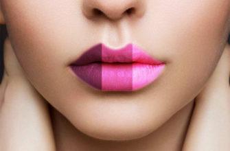 Как поменять цвет губ в фотошопе
