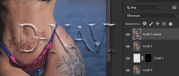 Как наложить татуировку в фотошопе 11