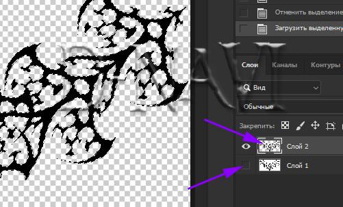 Как наложить татуировку в фотошопе 7
