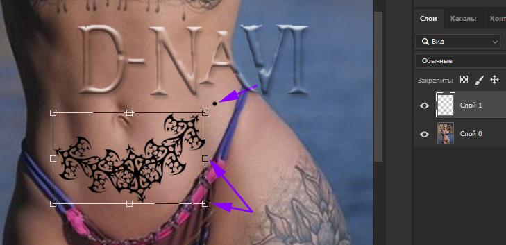 Как наложить татуировку в фотошопе 8