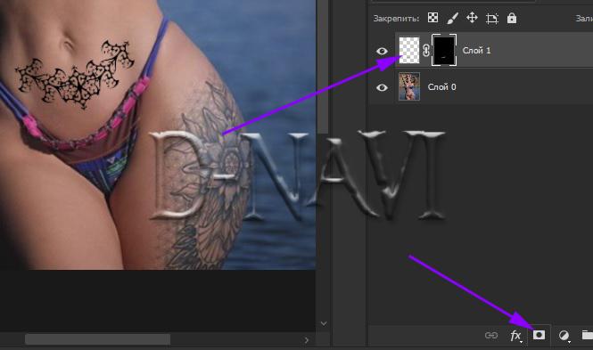 Как наложить татуировку в фотошопе 9