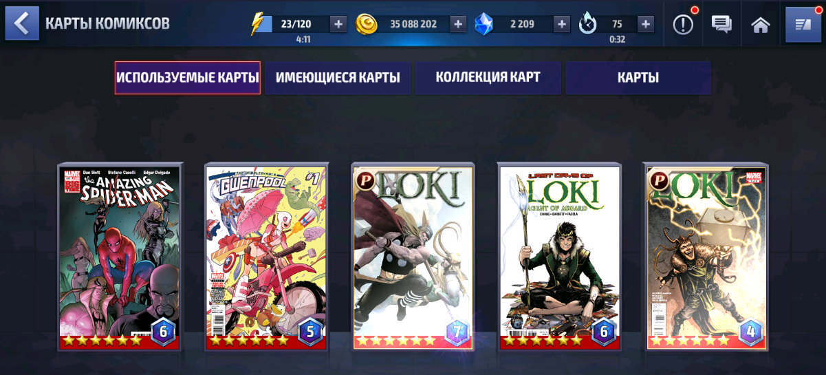Marvel Future Fight купить аккаунт 32