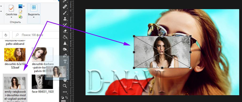 Эффект разбитого стекла в Фотошопе 2
